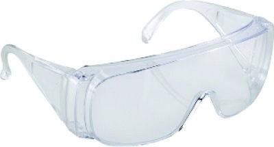 Besucherschutzbrille